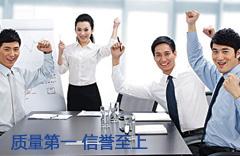 上海宇译翻译有限公司